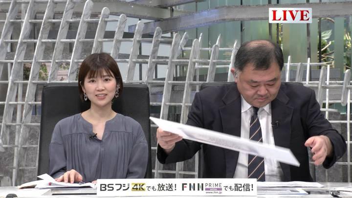 2020年02月26日竹内友佳の画像06枚目