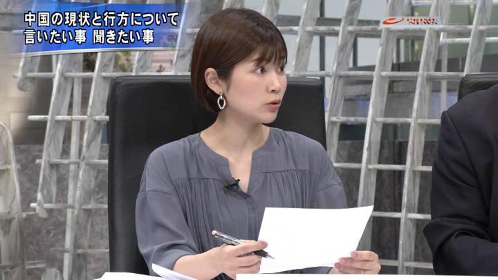 2020年02月26日竹内友佳の画像10枚目