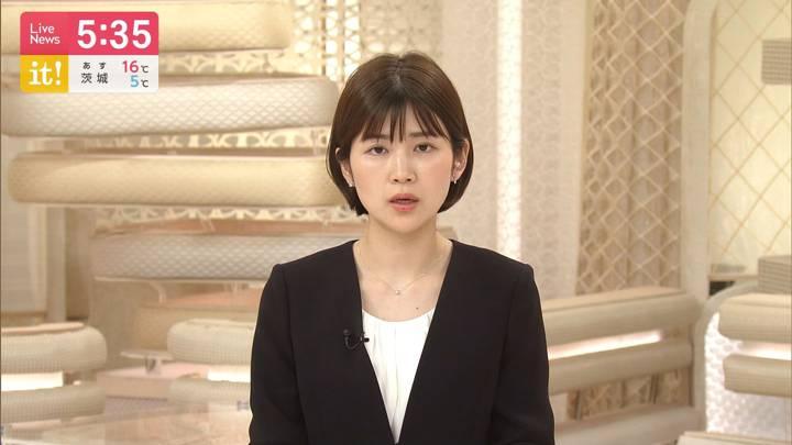 2020年02月29日竹内友佳の画像03枚目