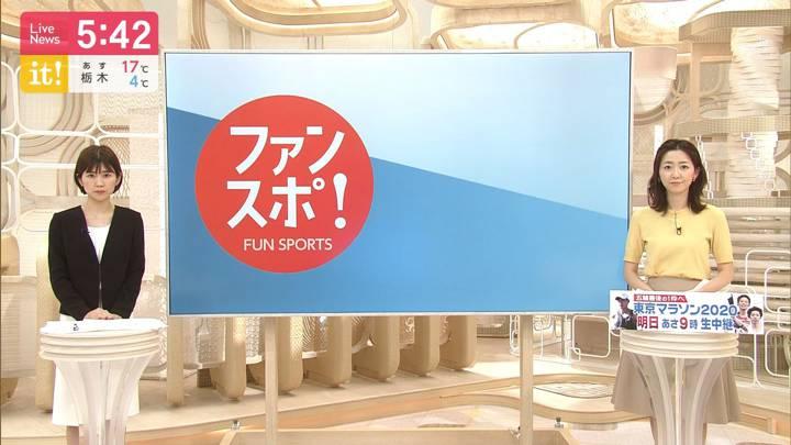 2020年02月29日竹内友佳の画像06枚目