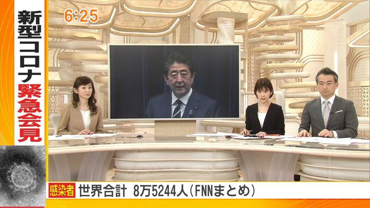 2020年02月29日竹内友佳の画像11枚目