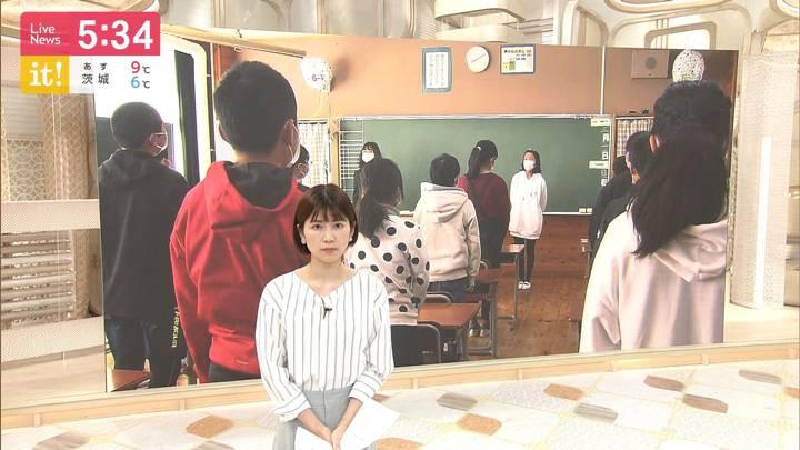 2020年03月01日竹内友佳の画像02枚目