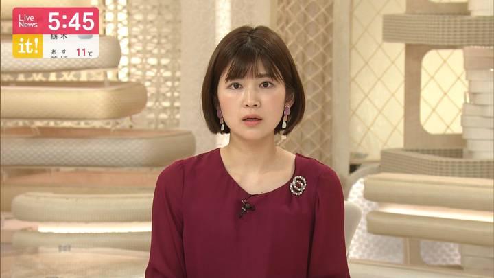 2020年03月07日竹内友佳の画像04枚目