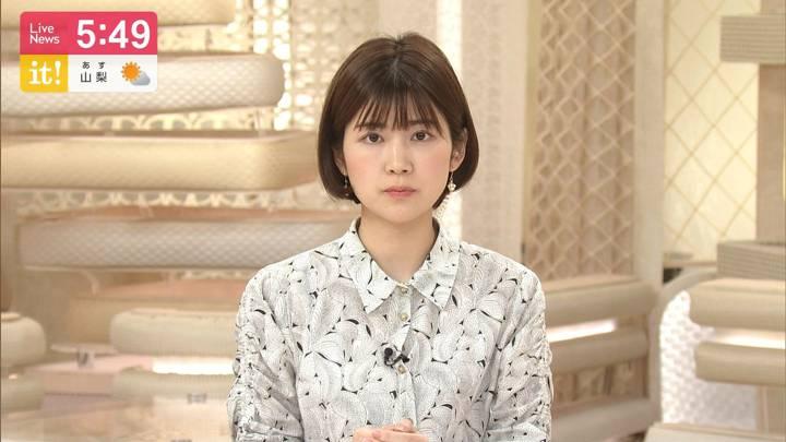 2020年03月08日竹内友佳の画像06枚目