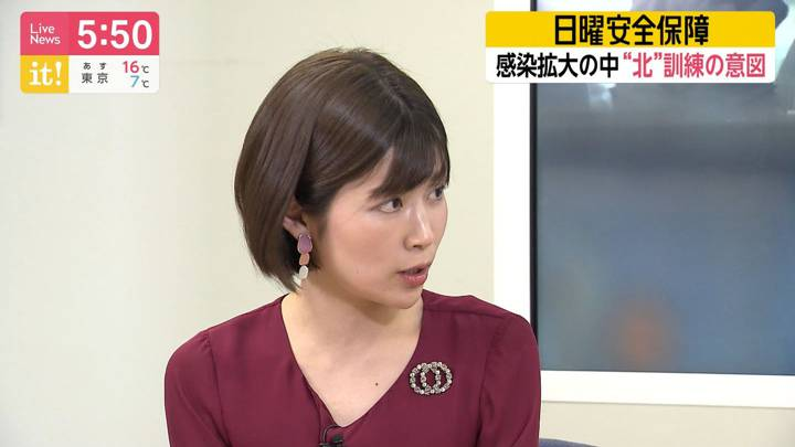 2020年03月08日竹内友佳の画像09枚目