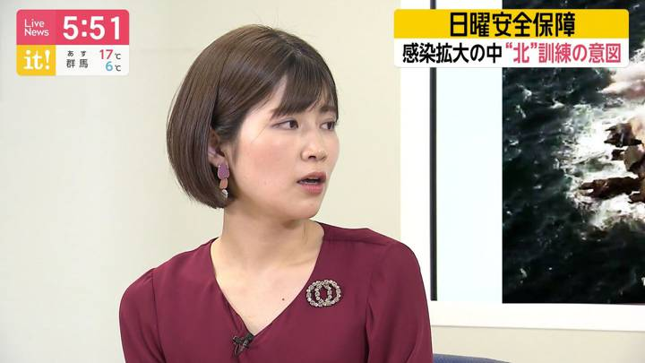 2020年03月08日竹内友佳の画像10枚目