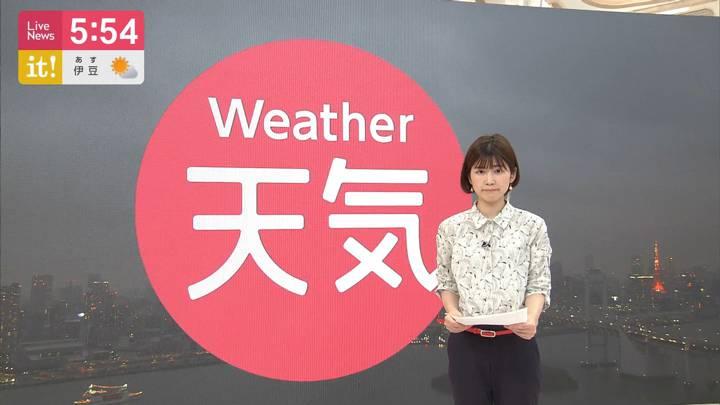 2020年03月08日竹内友佳の画像13枚目