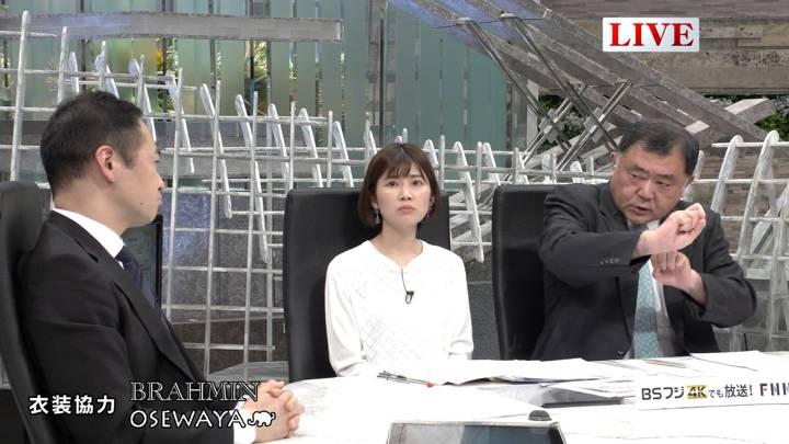 2020年03月11日竹内友佳の画像12枚目