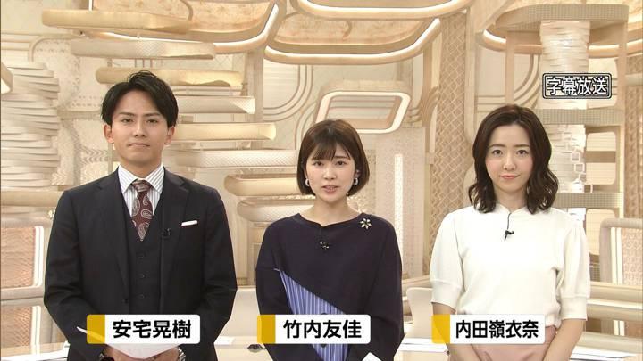 2020年03月14日竹内友佳の画像01枚目