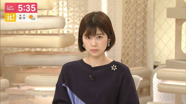 2020年03月14日竹内友佳の画像02枚目