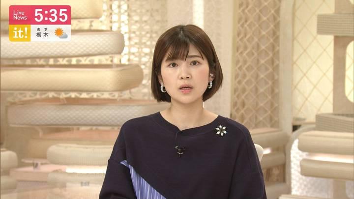 2020年03月14日竹内友佳の画像03枚目