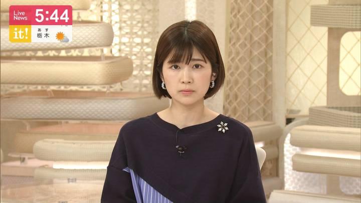 2020年03月14日竹内友佳の画像05枚目