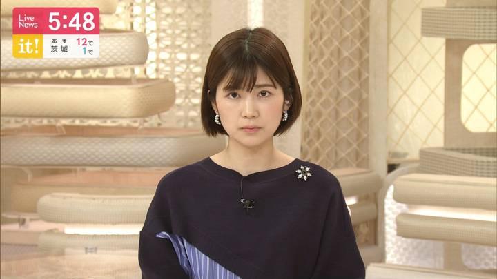2020年03月14日竹内友佳の画像07枚目