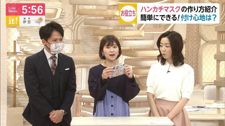 2020年03月14日竹内友佳の画像13枚目