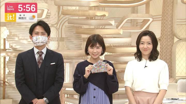 2020年03月14日竹内友佳の画像14枚目