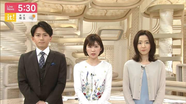 2020年03月15日竹内友佳の画像01枚目
