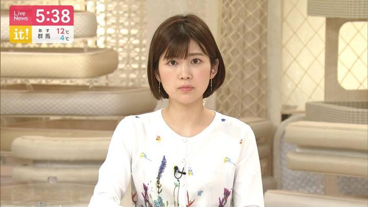 2020年03月15日竹内友佳の画像03枚目