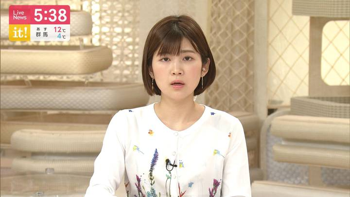 2020年03月15日竹内友佳の画像04枚目
