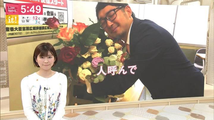 2020年03月15日竹内友佳の画像07枚目