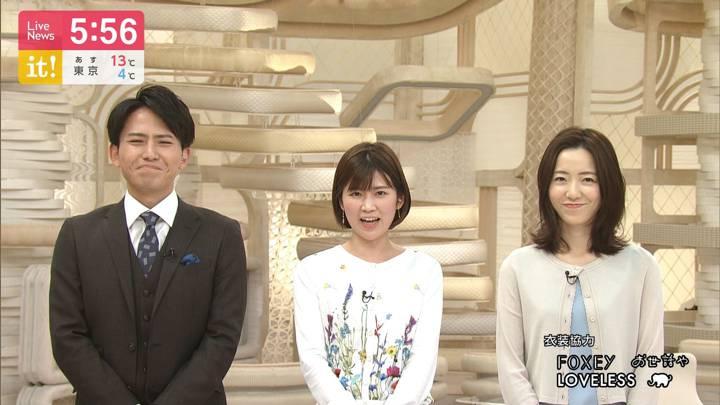 2020年03月15日竹内友佳の画像09枚目
