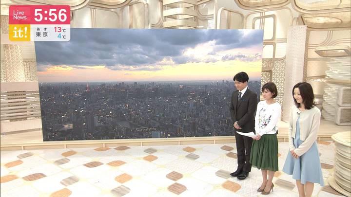 2020年03月15日竹内友佳の画像10枚目