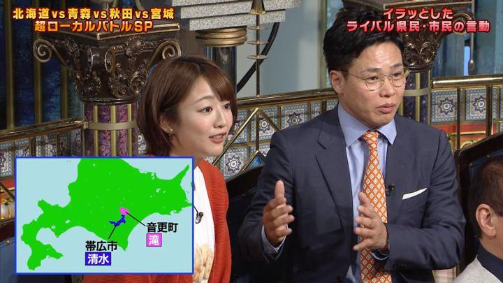 2019年10月29日滝菜月の画像01枚目