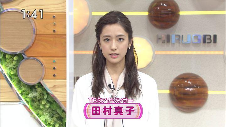 2019年10月17日田村真子の画像05枚目