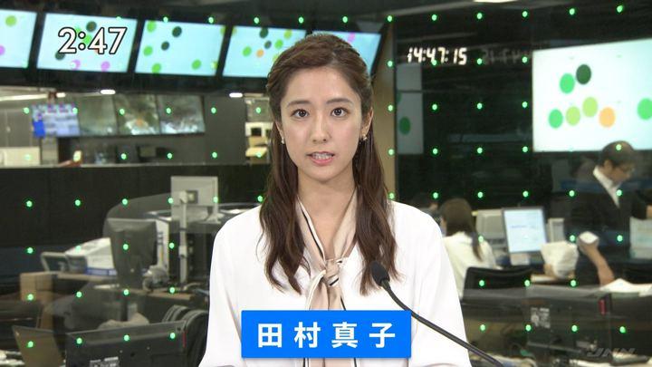 2019年10月17日田村真子の画像09枚目