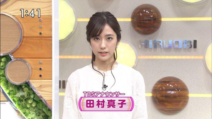 2019年10月18日田村真子の画像07枚目
