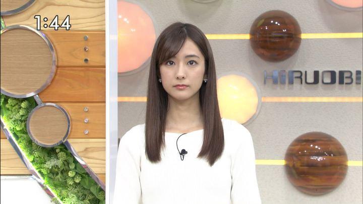 2019年10月25日田村真子の画像06枚目