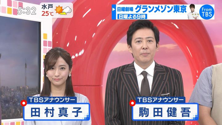 2019年10月26日田村真子の画像01枚目