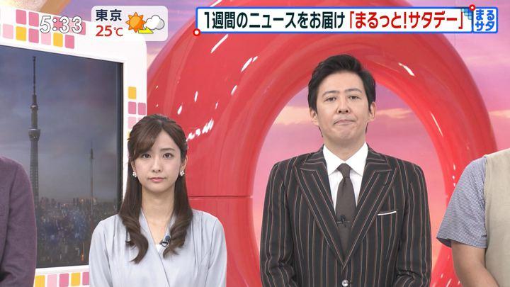 2019年10月26日田村真子の画像02枚目