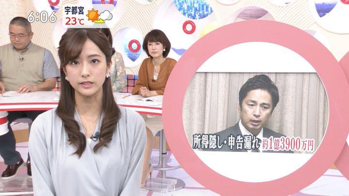 2019年10月26日田村真子の画像04枚目