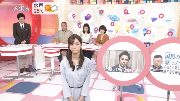 2019年10月26日田村真子の画像05枚目
