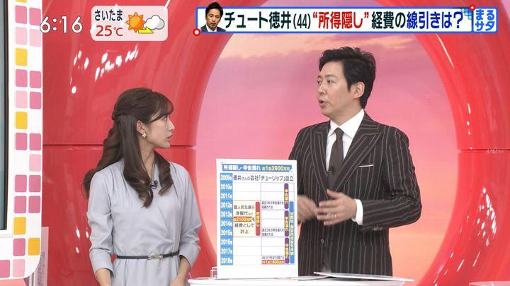 2019年10月26日田村真子の画像06枚目