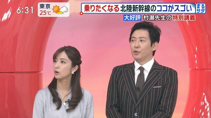2019年10月26日田村真子の画像08枚目