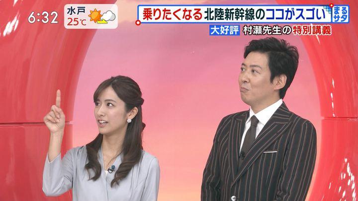 2019年10月26日田村真子の画像09枚目