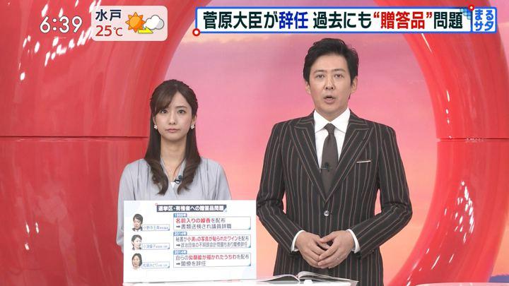 2019年10月26日田村真子の画像10枚目