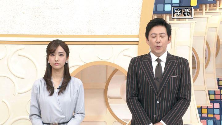 2019年10月26日田村真子の画像12枚目