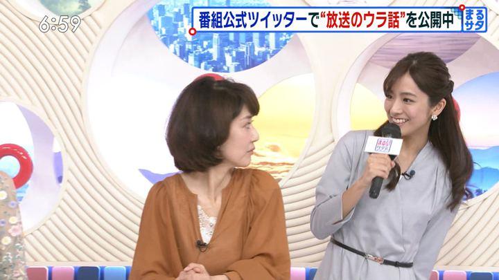 2019年10月26日田村真子の画像16枚目