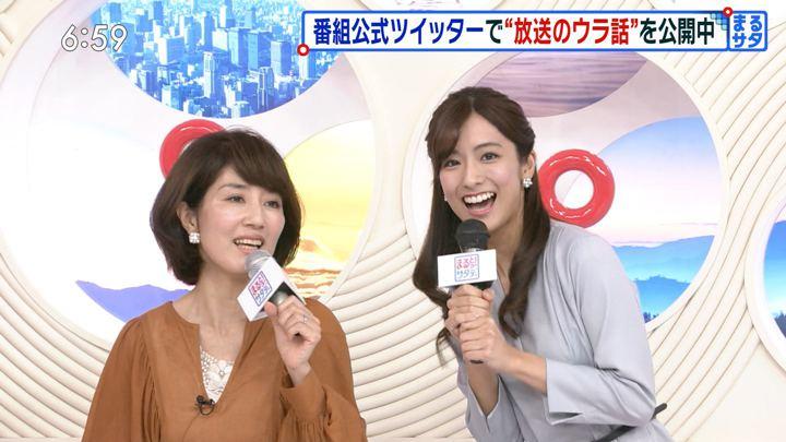 2019年10月26日田村真子の画像17枚目