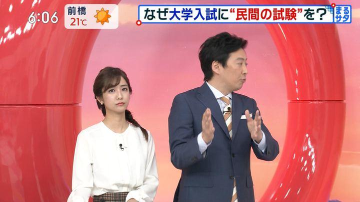 2019年11月02日田村真子の画像05枚目