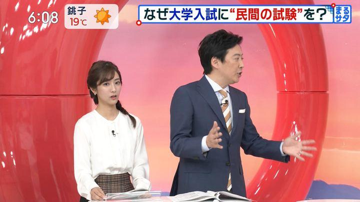 2019年11月02日田村真子の画像06枚目