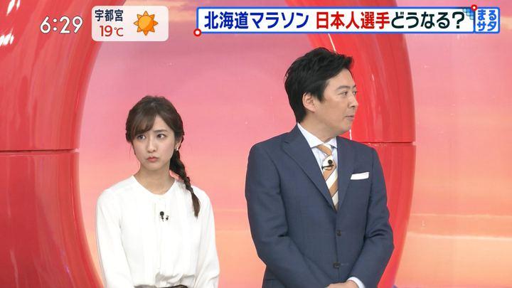 2019年11月02日田村真子の画像08枚目
