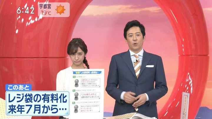 2019年11月02日田村真子の画像10枚目