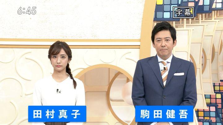 2019年11月02日田村真子の画像11枚目