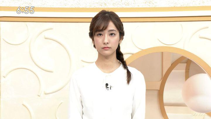 2019年11月02日田村真子の画像14枚目