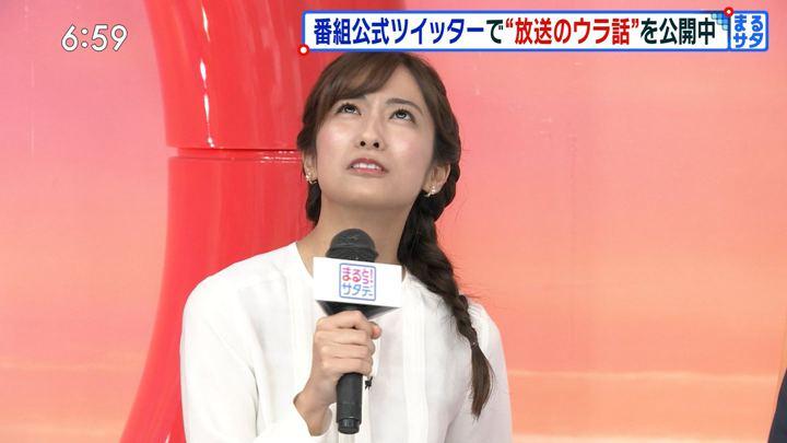 2019年11月02日田村真子の画像19枚目