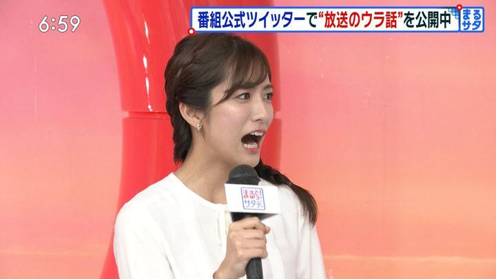 2019年11月02日田村真子の画像20枚目