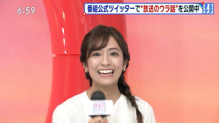 2019年11月02日田村真子の画像22枚目